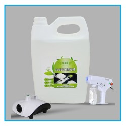 Disinfection Fogger Liquid 4 Litre