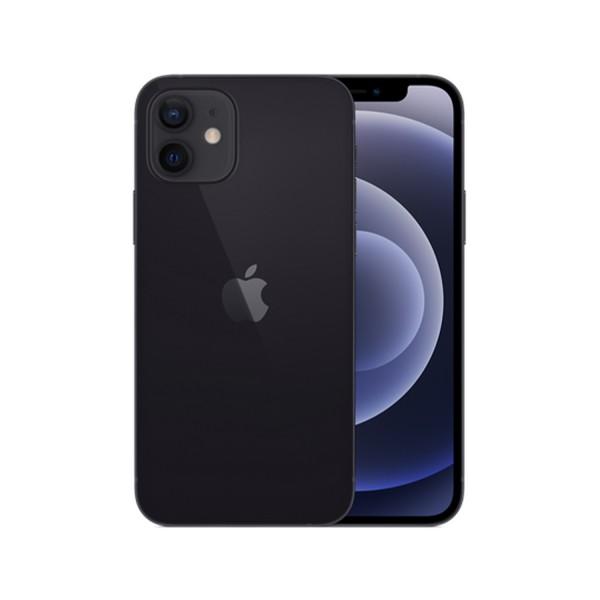 Apple iPhone 12 - 128GB Storage