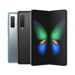 Samsung Galaxy Fold - 12GB & 512GB
