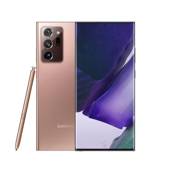 Samsung Galaxy Note20 Ultra 5G - 12GB RAM & 256GB ROM