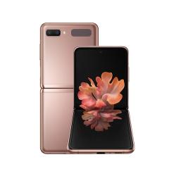 Samsung Galaxy Z Flip 5G - 8GB RAM & 256GB ROM